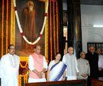 Rabindranath Tagore's birth anniversary