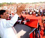 BJP Bhagao, Desh Bachao' rally