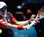 London (Britain): ATP World Tour Finals - Spain v/s Japan