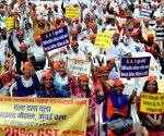 Lottery sellers' demonstration against GST