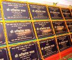 UP CM dedicates 100 police buildings to public