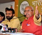 BJP leader complains against Ayushman Yojana in UP