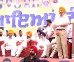 Punjab CM during a public rally