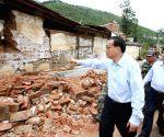 Yunnan Province: 6.5-magnitude earthquake