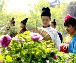 CHINA HENAN LUOYANG PEONY CULTURAL FESTIVAL