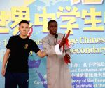 ZAMBIA LUSAKA CHINESE PROFICIENCY COMPETITION