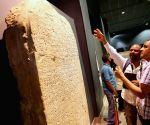 EGYPT LUXOR LUXOR MUSEUM