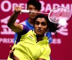 Macau (China): P V Sindhu enters 2014 Macau Grand Prix Gold finals