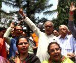 Madhya Pradesh Local Body Election - Shivraj Singh Chouhan
