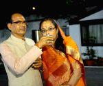 Shivraj Singh Chouhan celebrates Karva Chauth