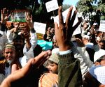 Madrasa Adhunikikaran Shikshak Sangh members protest to demand job regularisation