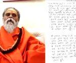 Yogi recommends CBI probe into Narendra Giri's death