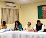 BJP workers meet - Devendra Fadnavis