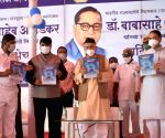 Free Photo: Maharashtra Governor Bhagat Singh Koshyari paid homage to Dr. B. R. Ambedkar on his 130th birth anniversary. .