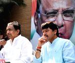 Jayant Patil's press conference