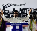 Raj Thackeray addresses public rally