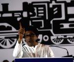 Raj Thackeray's public rally