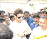 Mahesh Babu during a inauguration