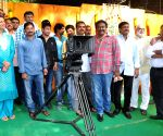 Mahesh Babu's new film launching