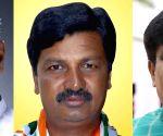 File Photos: Disqualified Karnataka legislators