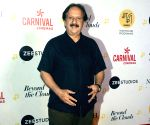File Photos: Majid Majidi