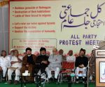 Atrocities against Rohingya Muslims - Muslim Organisation's All Party protest meet