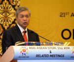 Malaysia's ex-Deputy PM arrested by anti-corruption body