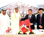 BAHRAIN MANAMA CHINA HOUSING PROJECT