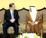 Manama (Bahrain): Yu Zhengsheng meets with Al-saleh