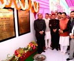 Himachal CM lays stone of cancer care centre