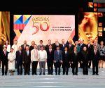 PHILIPPINES MANILA ASEAN 50th ANNIVERSARY
