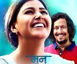 Marathi remake of Khasi film 'Onaatah' ready to release