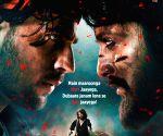 'Marjaavaan' Movie Review
