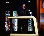 MOROCCO MARRAKECH FILM FESTIVAL OPENING CEREMONY