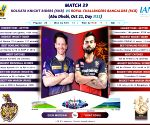 RCB face rejuvenated KKR in return fixture