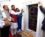 Mawdiangdiang (Meghalaya) : Shripad Yesso Naik visits North Eastern Institute of Ayurveda and Homoeopathy