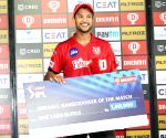 File Photo: Award ceremony during match 9 season 13 of the Dream 11 Indian Premier League