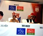 SP-BSP alliance announces seat division for LS polls