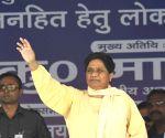 Mayawati attacks Kejriwal on migrants fleeing from Delhi