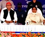 Mayawati expels 7 MLAs, vows to take revenge on Akhilesh