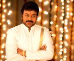 """Megastar Chiranjeevi to host Maa TV's """"Meelo Evaru Koteeswarudu"""