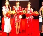 'Simsang Festival 2014'