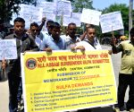 All Assam Surrendered ULFA Samiti demonstration
