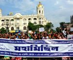 All Bengal Chit Fund Depositor and Agent Forum demonstration