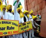 All India Anti Terrorist Front programme