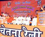 All India Goswami Samaj's 'Chetna Rally' in New Delhi