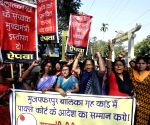 AIPWA demonstration against Muzaffarpur Shelter Home Rape case