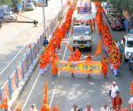 Ananda Marga Pracharak's demonstration
