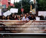 Bengal Intellectual Society's protest against Murshidabad triple murder