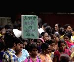 Civil society demonstration against Manish Sisodia